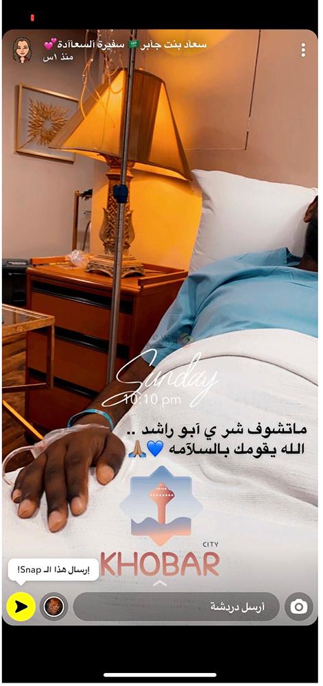 سعاد جابر تخرج عن صمتها بعد الانفصال تصريحات صادمه البريمو نيوز