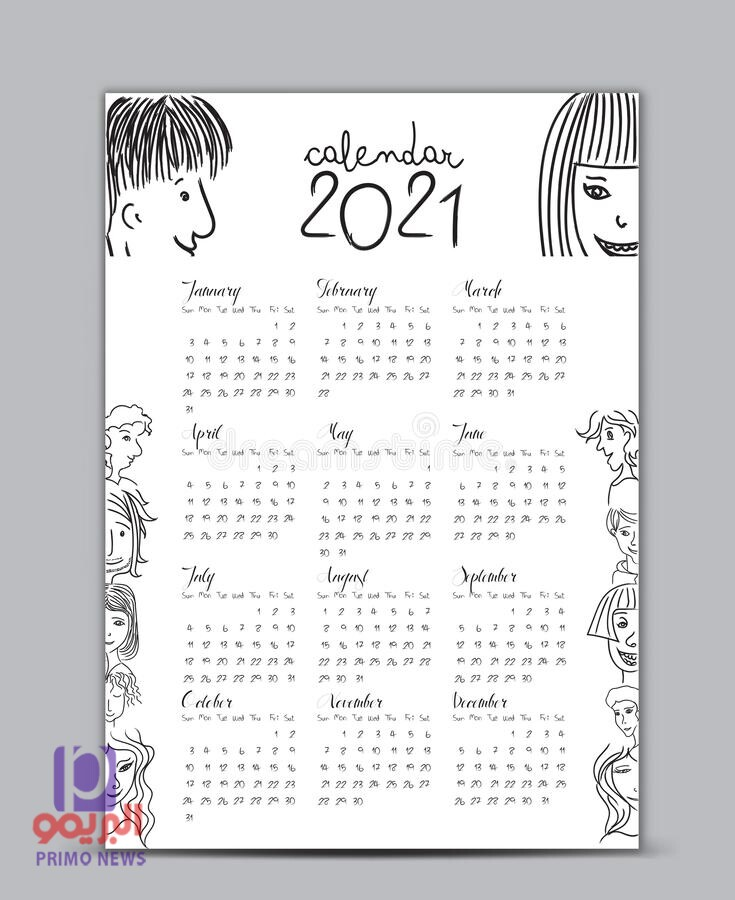 calendar vector template lettering hand drawn cartoon people illustration can be used postcard gift card banner poster 152353837