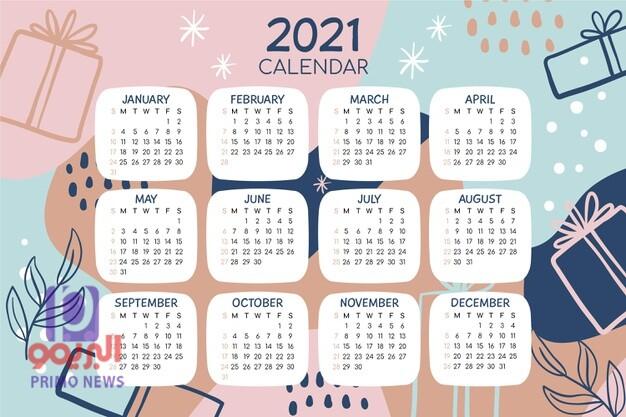 hand drawn new year 2021 calendar 23 2148742940